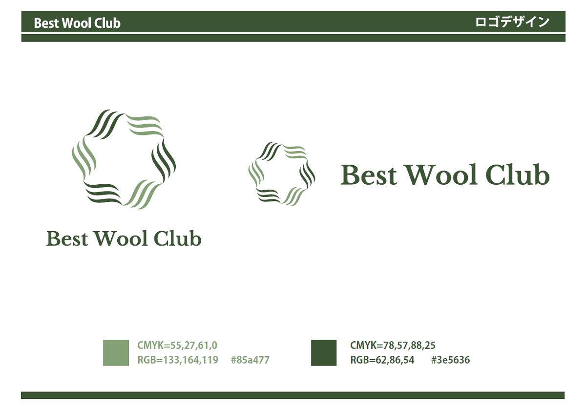 ベストウールクラブの「ロゴ・マーク」